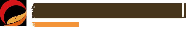 【富山・高岡のうつ病治療】薬だけに頼らない施術で評判の鍼灸整体院
